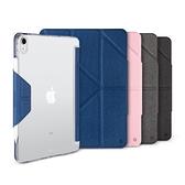 JTL iPad 2020 Amos 10.9吋 相機快取多角度折疊布紋皮套(磁扣版-無筆槽) [富廉網]