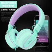 耳機 蘋果Ipd vivo耳機頭戴式 音樂重低音K歌耳麥手機通用游戲帶話筒 限時鉅惠八九折下殺