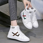 新款增高小白鞋女2020學生單靴女秋天百搭春秋高幫馬丁靴韓版板鞋