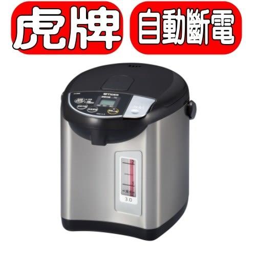 虎牌【PDU-A30R】VE真空熱水瓶
