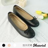 包鞋 (加大款)蝴蝶結圓頭平底鞋 MA女鞋 TG11904