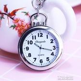 懷錶-復古大錶盤便攜式石英懷錶 夜光掛鍊鑰匙扣老人學生考試錶