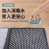 消毒墊 擦鞋底神器入戶自動清潔消毒辦公室門口毯家用防滑地墊