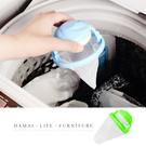 ✿現貨 快速出貨✿【小麥購物】漂浮式 洗衣機濾毛器【Y090】 毛髮過濾網 隨機