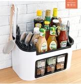架廚房置物架調味料收納架調料架子調味盒調料罐瓶收納架筷子盒小明同學