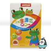 三多 金盞花QQ軟糖 40包/盒