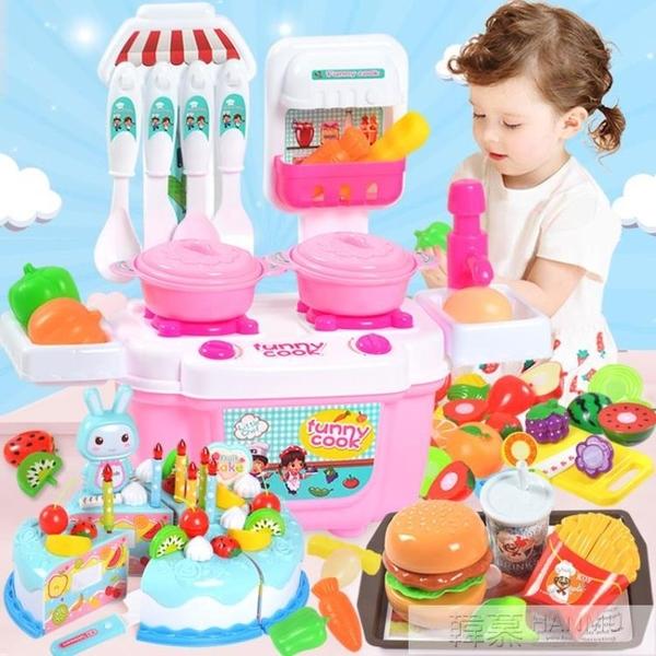 玩具兒童過家家廚房玩具1-2-3歲男女孩做飯煮飯廚具仿真餐具  女神購物節 YTL
