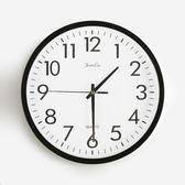 子蘭家居 現代簡約客廳牆壁掛鐘時鐘石英鐘表餐廳臥室靜音全館免運!