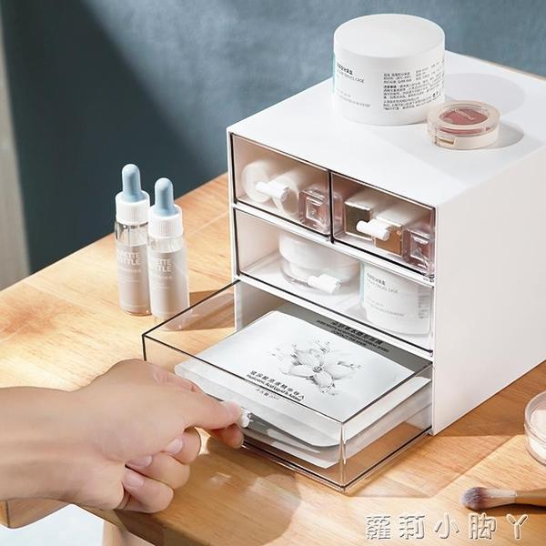 桌面抽屜式收納盒家用多層大容量化妝品收納盒宿舍桌面收納架整理 NMS蘿莉新品