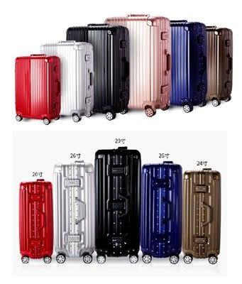 玫瑰金 行李箱 鋁合金包角  20吋價格【藍星居家】