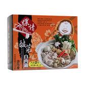 螺情酸菜白肉鍋