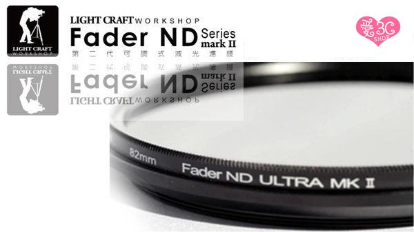 Light Craft Workshop LCW Fader ND Mark II 72mm 可調 減光鏡 ND8 ND32 ND64 ND400