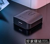 USB打印機共享器2口切換器二進一出分線器一分二轉換兩台電腦鼠標鍵盤