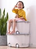 特大號兒童玩具收納箱筐塑料抖音同款零食收納盒寶寶整理箱儲物箱  ATF  夏季新品