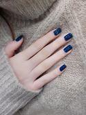 藍色指甲油可剝持久無毒無味撕拉煙灰藍指甲油藍色繫列10ml 瑪麗蓮安