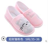 孕婦鞋月子鞋秋季女孕婦產後春秋冬季包跟防滑產婦棉拖鞋厚底軟底月份新品