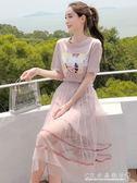 小清新網紗洋裝韓版長裙慵懶風極簡主義套裝裙子夏女YZ水晶鞋坊