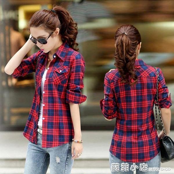 2020春季新款格子襯衫女長袖韓版修身打底衫學生襯衣外套 蘇菲小店