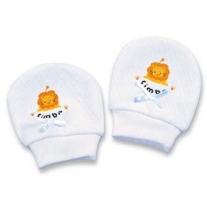 【奇買親子購物網】小獅王辛巴simba秋冬護手套