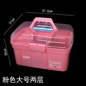 工具箱塑料手提式大號桌面收納盒化妝品收納箱化妝箱家用藥箱 zm869『男人範』