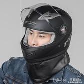 安全帽 電動摩托車頭盔男士電瓶車頭盔女款四季秋冬季全盔防霧保暖安全帽  深藏blue YYJ