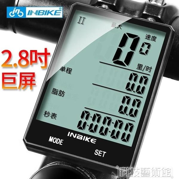 車碼錶 inbike中文防水碼錶無線自行車山地公路計速度邁里程騎行配件裝備 交換禮物