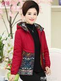 媽媽裝冬裝短款棉衣中老年女裝棉服中年加絨加厚外套大碼寬鬆棉襖 解憂雜貨鋪