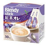 【京之物語】現貨-日本製Blendy AGF即溶紅茶30入 沖泡式