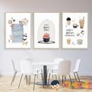 餐廳裝飾畫飯廳掛畫北歐咖啡廳墻畫奶茶店蛋糕店甜品店壁畫【淘嘟嘟】