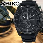 SEIKO日本精工型男競速計時腕錶8T67-00H0SD/SSB327P1公司貨