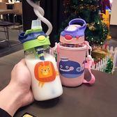 水杯 帶吸管玻璃杯男女寶寶兒童水杯便攜可愛卡通杯子幼兒園學生水杯【美物居家館】