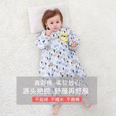 睡袋嬰兒秋冬季加厚寶寶睡袋春秋分腿睡袋兒童冬款四季通用防踢被