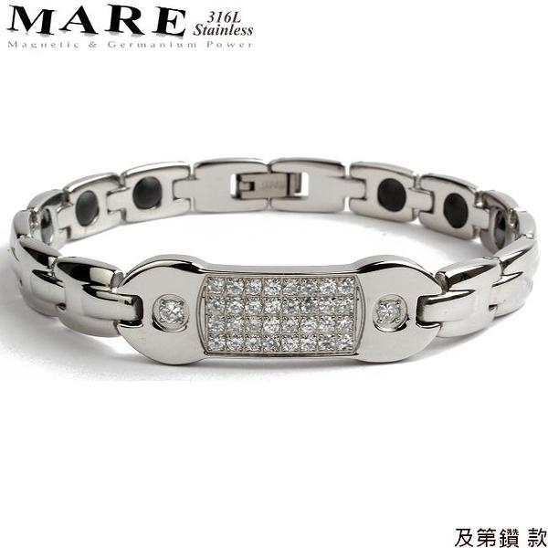 【MARE-316L白鋼】系列:及第鑽 款