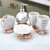 家居樹脂衛浴五件套洗漱牙具衛生間套裝5件浴室用品套件 ( 珍珠色 )