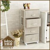 【ikloo】日系上木板四層抽屜收納櫃