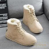 雪地靴百搭秋冬季加絨加厚棉鞋短靴馬丁靴女靴子【繁星小鎮】