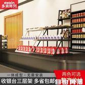 多賓超市貨架配件架上架鐵藝收銀台三層架口香糖架CY 自由角落
