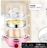煮蛋器 多功能煮蛋器 自動斷電小型1人蒸蛋器小家用蒸雞蛋機宿舍神器