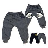 【錢豪童裝童鞋】BABY不倒絨棉褲(70~90cm)