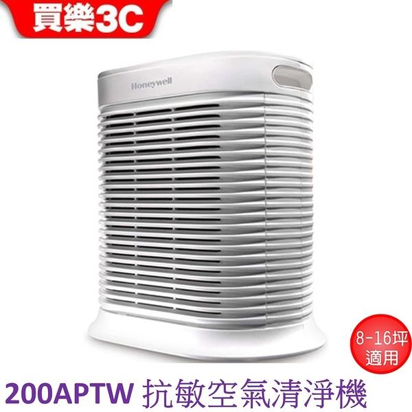 現貨 美國 Honeywell HPA-200APTW 抗敏系列 空氣清淨機 分期0利率