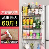 冰箱掛架牢固創意冰箱側掛架廚房置物架收納架冰箱掛架側壁掛式【七夕節好康搶購】