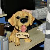 開業喬遷酒宴迎賓狗 家居裝飾樹脂工藝品擺件 仿真小狗狗名犬金毛 萬聖節禮物