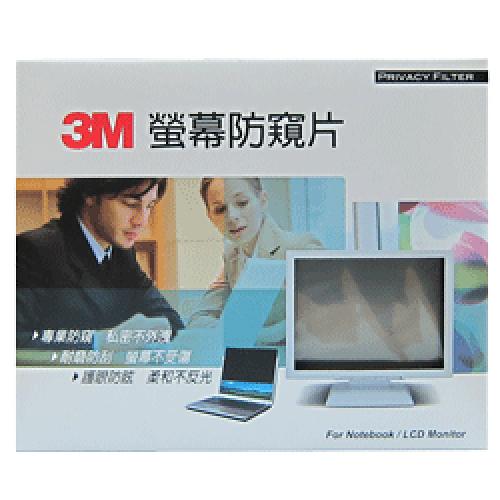 【奇奇文具】3M PF14.1 螢幕光學防窺片 NB用