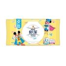 舒潔兒童學習專用濕式衛生紙40抽