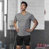 運動套裝 男夏季短袖跑步服短褲速干T恤寬鬆休閒運動服 QX14678【花貓女王】