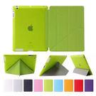 【送高清膜】iPad Air 2保護套超薄全包iPad 2/3/4 皮套Mini1/2/3/4矽膠 防摔套 tpu底殼│美乐蒂│
