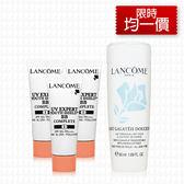 LANCOME蘭蔻 超輕盈UV BB霜10mlx3+清柔卸妝乳50ml-(#01白皙透亮)