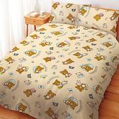【享夢城堡】拉拉熊 輕鬆過生活系列-雙人床包涼被組