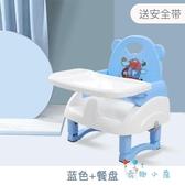 寶寶安全餐椅便攜式可折疊兒童吃飯餐桌家用【奇趣小屋】