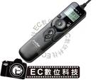 【EC數位】GODOX 神牛 液晶定時 電子快門線 RM-S1AM Sony A560、A580、A290、 A390
